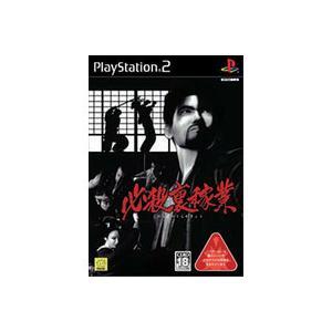【送料無料】【中古】PS2 必殺裏稼業|kaitoriheroes