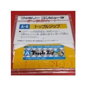 【送料無料】【中古】ファミコンディスクシステム トップルジップ TopplrZip|kaitoriheroes