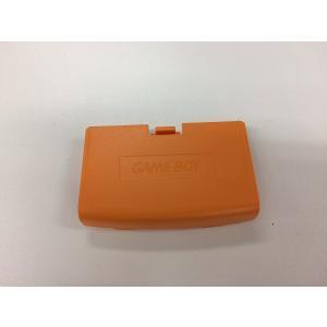 【送料無料】【新品】GBA ゲームボーイアドバンス 電池カバー オレンジ フタ 蓋|kaitoriheroes
