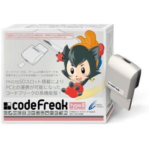 【送料無料】【中古】DS CYBER・コードフリークtypeII (DS/DS Lite用) サイバー 改造 裏技|kaitoriheroes