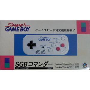 【送料無料】SFC コントローラー SGBコマンダー スーパーゲームボーイ用 コントローラー|kaitoriheroes