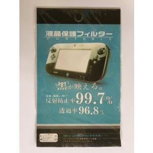 【送料無料】【新品】Wii U Wii U GamePad専用 液晶保護フィルム 保護シール|kaitoriheroes