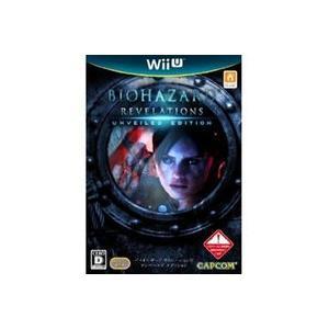 【送料無料】【中古】Wii U ソフト バイオハザード リベレーションズ アンベールド エディション|kaitoriheroes