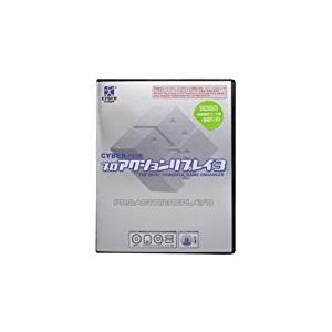【送料無料】【中古】PS2 プロアクションリプレイ3 PS2用|kaitoriheroes
