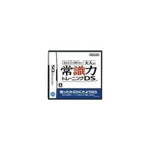【送料無料】DS ソフト 監修 日本常識力検定協会 いまさら人には聞けない 大人の常識力トレーニング DS kaitoriheroes