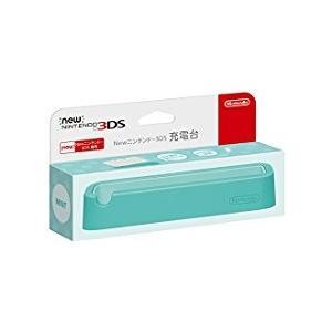 【送料無料】【中古】3DS Newニンテンドー3DS充電台 ミント|kaitoriheroes