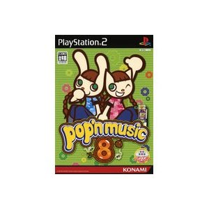 【送料無料】【中古】PS2 ポップンミュージック 8|kaitoriheroes