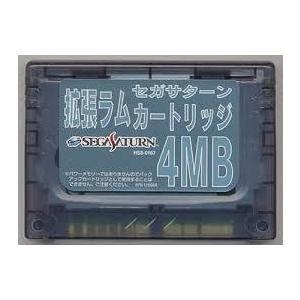 【訳あり】【送料無料】【中古】SS 拡張RAM カートリッジ4MB SS セガサターン|kaitoriheroes