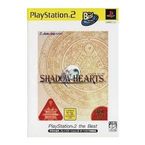 【送料無料】【中古】PS2 プレイステーション2 PlayStation 2 the Best シャドーハーツ|kaitoriheroes