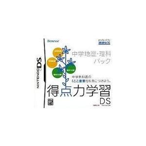 【送料無料】【中古】DS 得点力学習DS 中学地歴 理科|kaitoriheroes