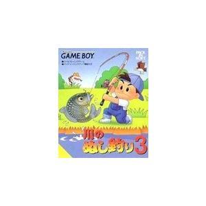 【送料無料】【中古】GB ゲームボーイ 川のぬし釣り3|kaitoriheroes