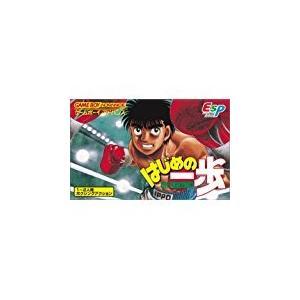 【送料無料】【中古】GBA ゲームボーイアドバンス はじめの一歩 THE FIGHTING!|kaitoriheroes