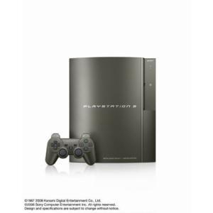 【送料無料】PS3 PLAYSTATION 3 (40GB) メタルギア ソリッド 4 ガンズ・オブ・ザ・パトリオット プレミアムパック MGS4オリジナルカラーモデル|kaitoriheroes