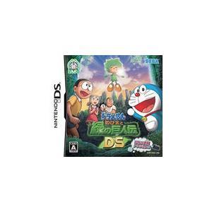 【送料無料】【中古】DS ドラえもん のび太と緑の巨人伝 ソフト kaitoriheroes