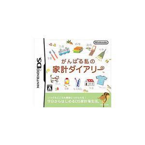 【送料無料】【中古】DS がんばる私の家計ダイアリー ソフト|kaitoriheroes