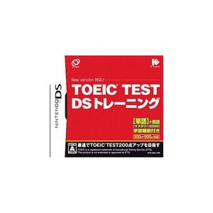 【送料無料】【中古】DS TOEIC TEST DSトレーニング|kaitoriheroes