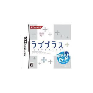 【送料無料】【中古】DS ラブプラス|kaitoriheroes