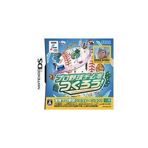 【送料無料】【中古】DS プロ野球チームをつくろう!|kaitoriheroes