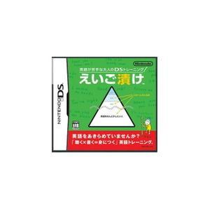 【送料無料】【中古】DS 英語が苦手な大人のDSトレーニング えいご漬け ソフト|kaitoriheroes