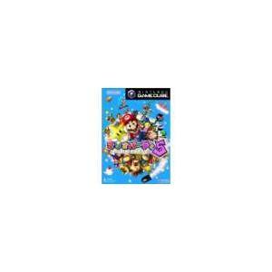 【送料無料】【中古】GC ゲームキューブ マリオパーティ5 ソフト|kaitoriheroes