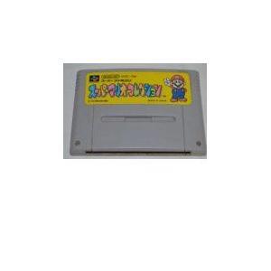 【送料無料】SFC スーパーファミコン スーパーマリオコレクション|kaitoriheroes
