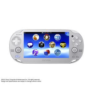 【送料無料】【中古】PlayStation Vita Wi‐Fiモデル アイス・シルバー (PCH-1000) 本体 プレイステーション ヴィータ(内箱あり)|kaitoriheroes