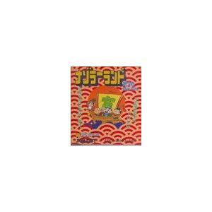 【送料無料】【中古】ファミコンディスクシステム ナゾラーランド第3号 ソフト|kaitoriheroes