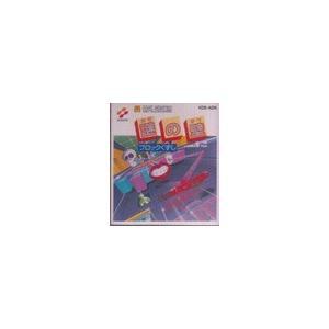 【送料無料】【中古】ファミコンディスクシステム 謎の壁 ブロックくずし ソフト|kaitoriheroes