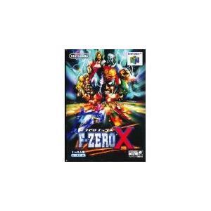 【送料無料】【中古】N64 任天堂64 F-ZERO X エフゼロ|kaitoriheroes