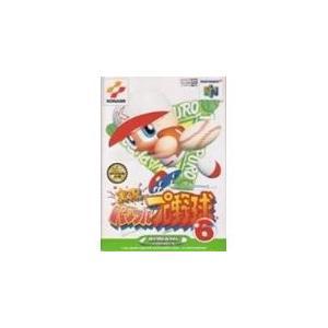 【送料無料】【中古】N64 任天堂64 実況パワフルプロ野球6|kaitoriheroes