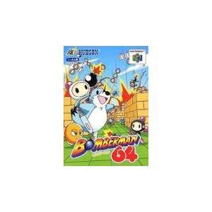 【送料無料】【中古】N64 任天堂64 ボンバーマン64|kaitoriheroes