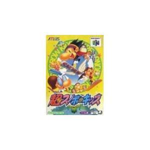 送料無料】【中古】N64 任天堂64 超スノボキッズ :JB150708013:買取 ...