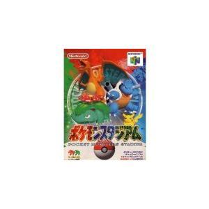【送料無料】【中古】N64 任天堂64 ポケモンスタジアム|kaitoriheroes