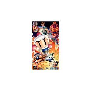 【送料無料】【中古】SFC スーパーファミコン スーパーボンバーマン4|kaitoriheroes