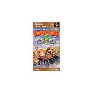 【送料無料】SFC スーパーファミコン スーパードンキーコング3 謎のクレミス島|kaitoriheroes