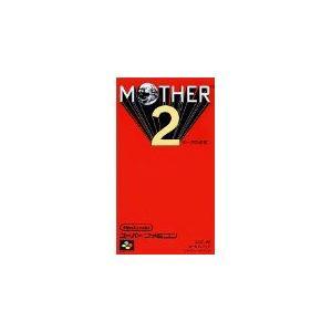 【送料無料】SFC スーパーファミコン MOTHER2 ギーグの逆襲|kaitoriheroes