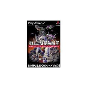 【送料無料】PS2 プレイステーション2 SIMPLE2000シリーズ Vol.31 THE 地球防衛軍|kaitoriheroes