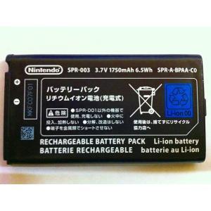 【送料無料】【中古】Newニンテンドー3DS LL ニンテンドー3DS LL 専用 バッテリーパック (SPR-003) 任天堂 純正品 本体|kaitoriheroes