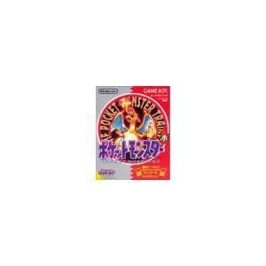 【送料無料】GB ゲームボーイ ポケットモンスター 赤 ソフト ポケモン (箱説付き)|kaitoriheroes