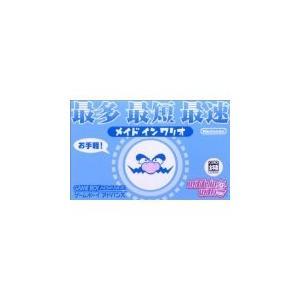 【送料無料】【中古】GBA ゲームボーイアドバンス メイド イン ワリオ (箱説付き) kaitoriheroes
