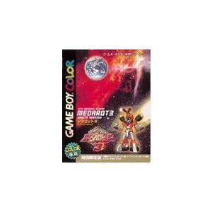 【送料無料】【中古】GB ゲームボーイ メダロット3 カブトバージョン (箱説付き) kaitoriheroes