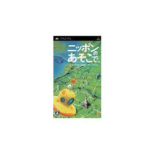 【送料無料】PSP ニッポンのあそこで プレイステーションポータブル kaitoriheroes