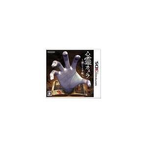 【送料無料】【中古】3DS ソフト 心霊カメラ 〜憑いてる手帳〜|kaitoriheroes