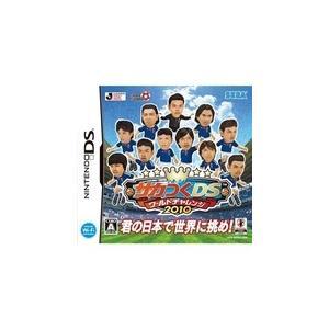 【送料無料】DS サカつくDS ワールドチャレンジ2010 (箱説付き)|kaitoriheroes
