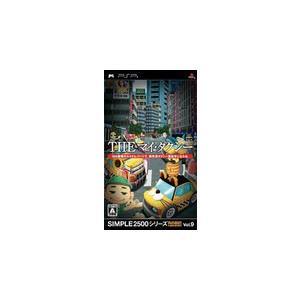 【送料無料】PSP SIMPLE2500シリーズPortable! Vol.9 THEマイ・タクシー! プレイステーションポータブル kaitoriheroes