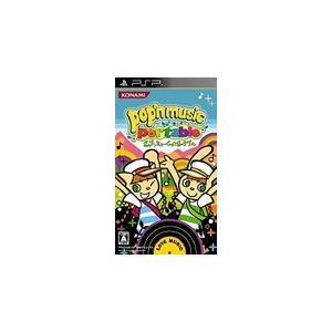 【送料無料】PSP ポップンミュージック ポータブル プレイステーションポータブル kaitoriheroes