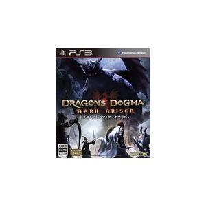 【送料無料】PS3 ドラゴンズドグマ:ダークアリズン プレイステーション3 プレステ3|kaitoriheroes