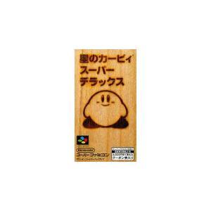 【送料無料】【中古】SFC スーパーファミコン 星のカービィ スーパーデラックス|kaitoriheroes