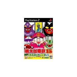 【送料無料】【中古】PS2 プレイステーション2 桃太郎電鉄15 五大ボンビー登場!の巻 桃鉄 kaitoriheroes