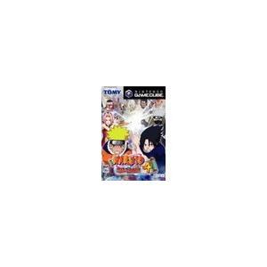 【送料無料】【中古】GC ゲームキューブ NARUTO-ナルト-激闘忍者大戦!4 ソフト|kaitoriheroes